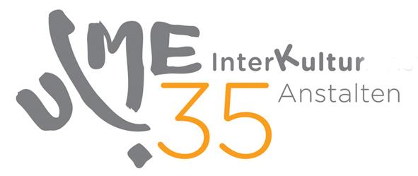 Logo Ulme 35